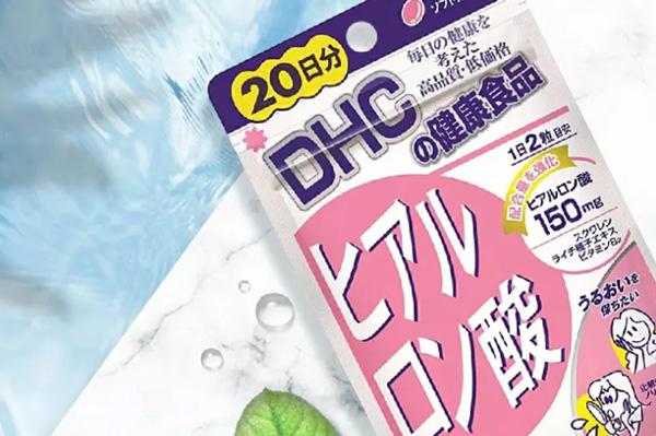 Viên cấp nước DHC Hyaluronic Acid 20 days