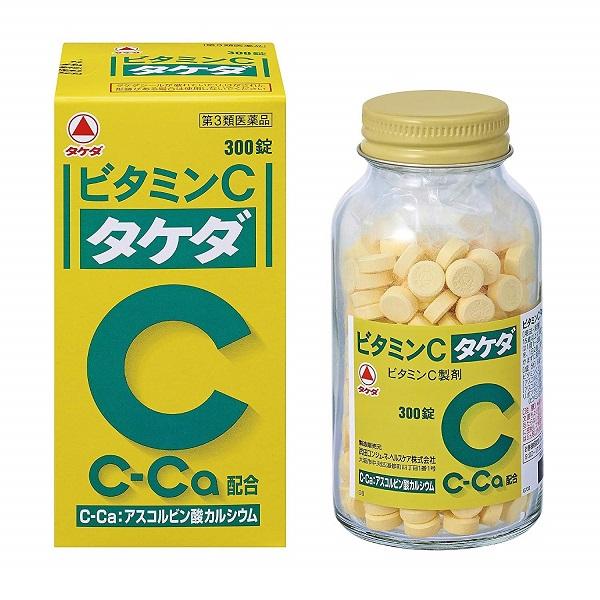 Viên uống vitamin C 2000mg Takeda